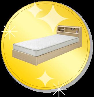 シングルベッド ¥8,000