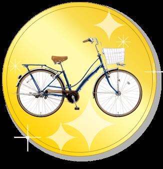 自転車 ¥8,000